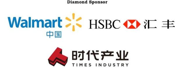 2017 Asia Pacific Business Summit | AmCham South China on EventBank